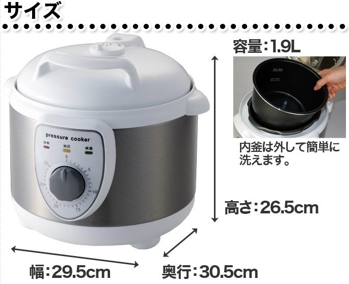 電気圧力鍋 ト